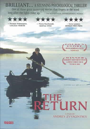 RETURN BY ZVYAGINTSEV,ANDREY (DVD)